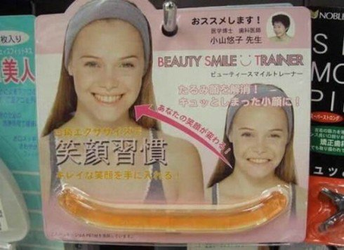 gadget-sourire-japon