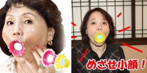 pupeko-face-cheek-anti-aging-breathing-exercies-mouthpiece-1-e1339000264615